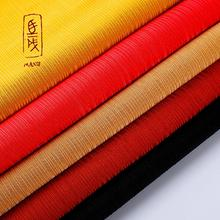 Hot sale crushed jersey 95% polyester 5% spandex rib fabric