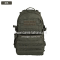 CAMO hunting multicam military backpack combat sling bag apparel tactical gear trekking pack satchel CL5-0044RG