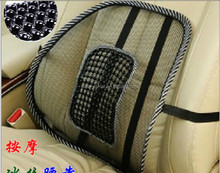 2015 new design of the polyester lumbar support cushions