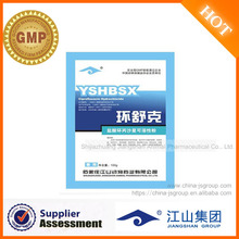 ISO company supply best poultry antiviral drugs GMP manufacture Powder,Capsule,Tablet water souble drug