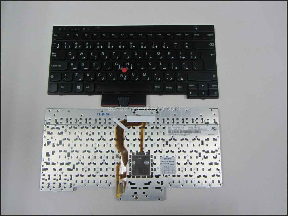 New For IBM Lenovo Thinkpad T430 T430S T530 W530 laptop Keyboard AR/UI Arabic layout Black