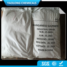 agriculture chemicals medicine name 232-089-9 Mn Sulphate large capicity good quality