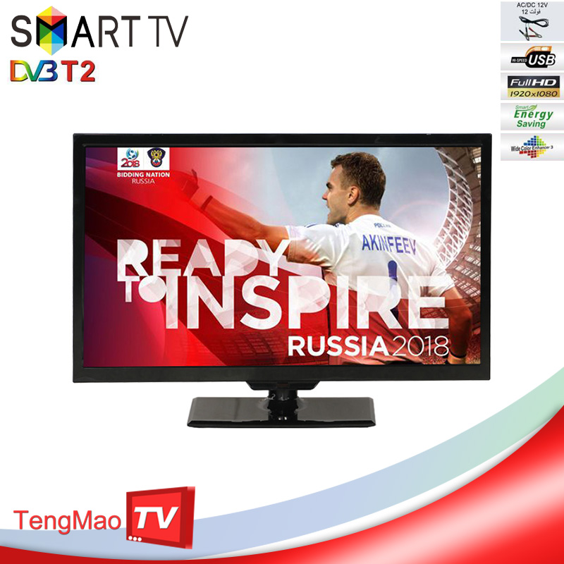 CHEAP PROMOTIONAL STAR X19 INCH LCD LED TV WITH SECOND HAND LCD TV FOR SALE