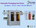 Dual-head labeling sleeving machine for round/square/flat/curve bottle/cup automatic adjustment PLC control for irregular CE&ISO