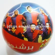 6P free toy PVC balls , inflatable beach ball toy pvc,plastic toy ball