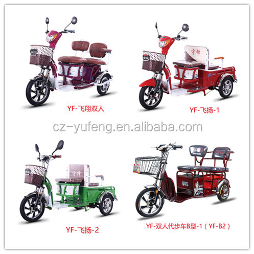 adult tricycle,high-quality passenger tricycle Yufeng 2016