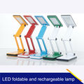 Led Book lights, LED Touch table lamp