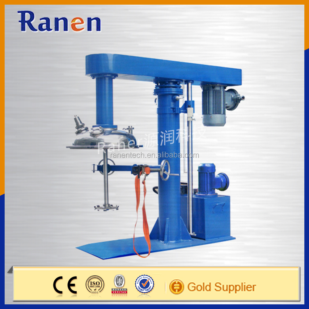 Sodium Silicate Dissolving Machine