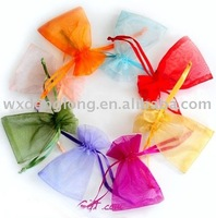 organza cosmetic pouch make up bag