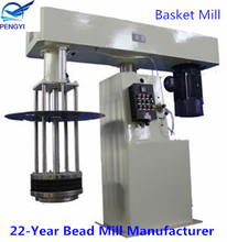 Pigment Basket Mill Grinding Machine