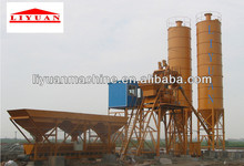 HZSY25 portable concrete batch plants for sale
