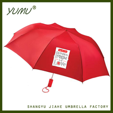 Promotional Automatic 2 Fold Umbrella 20.5""