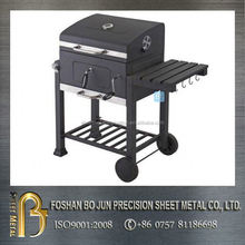 China manufacturer customized professional bbq gas grill