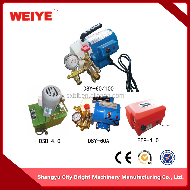 New Style low pressure electric pump, electric water pump motor price