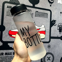New hot fashional my branded plastic water bottle sports bottle privater lable 500 ml water bottle