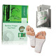 Herbal foot patch weight loss,original jun gong detox foot patch