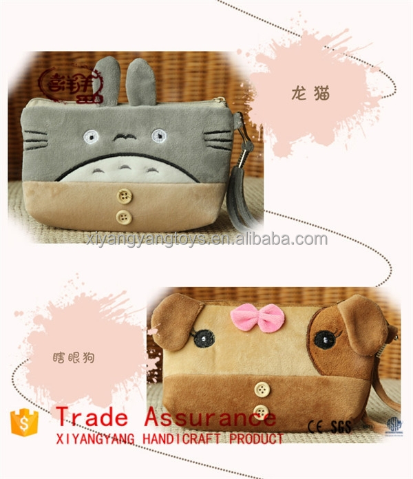 Plush coin bag Plush animal money bag