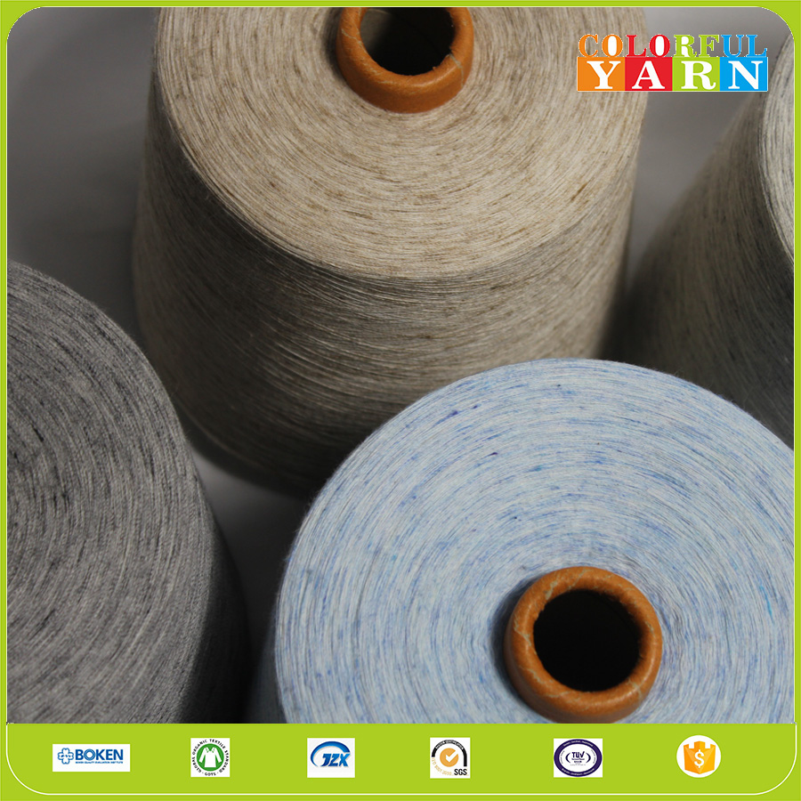 100% soft cotton cloud yarn for knitting