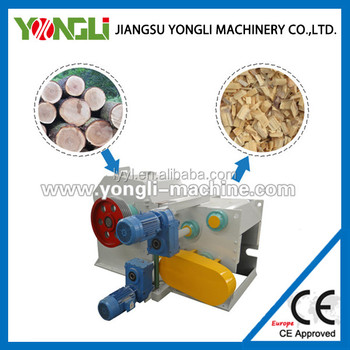 Expert manufacturer 2015 New technology wood chipper machine