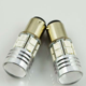 Wholesale price waterproof led headlight tail light 5050 chip 5w turn light led with flash strobe function