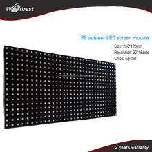 BIG screen video outdoor full color P6 P8 P10 P16 Stage, Advertising rgb leds video wall