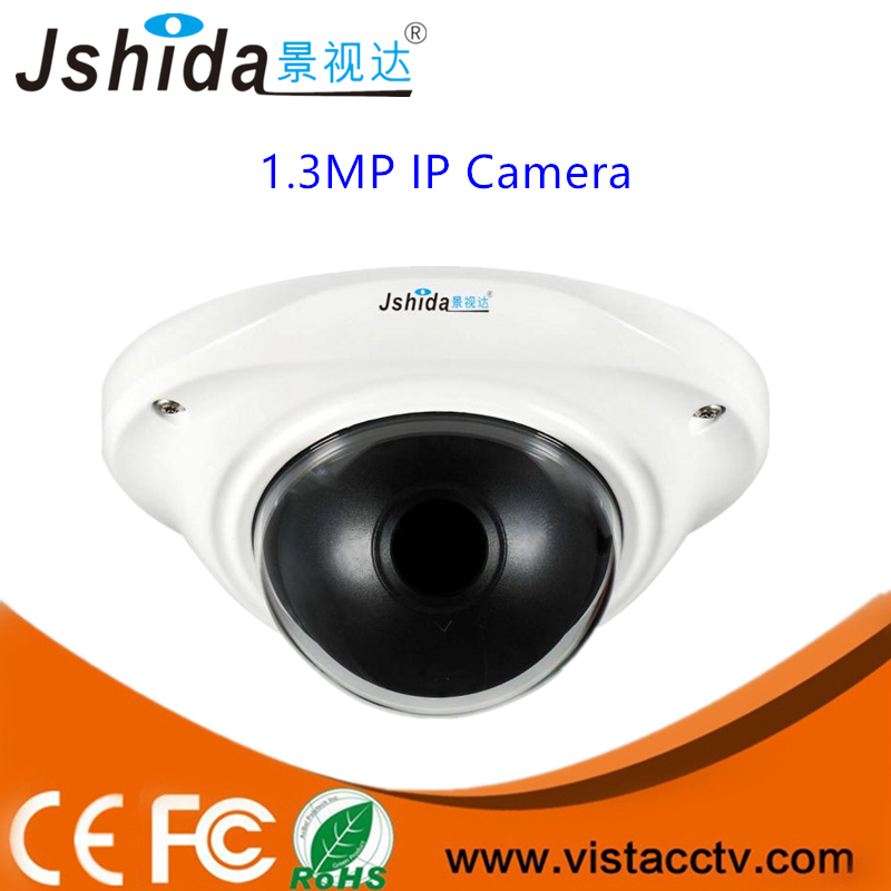 HD 1.3MP Wired 960P Network Mini Dome Indoor Security CCTV IP Camera