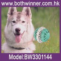 Wobble wag giggle dog ball pet ball ,CC088 dog throw ball