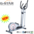 GS-8507H-3 Indoor Gym Body Building Equipment Magnetic Elliptical Trainer Bike