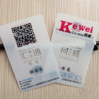 customized transparent plastic business cards transparent card transparent business card printing machine