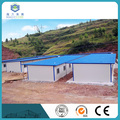 Customize High Qaulity Prefabricated Steel Building
