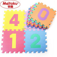 Exclusive design puzzle mat baby play mat
