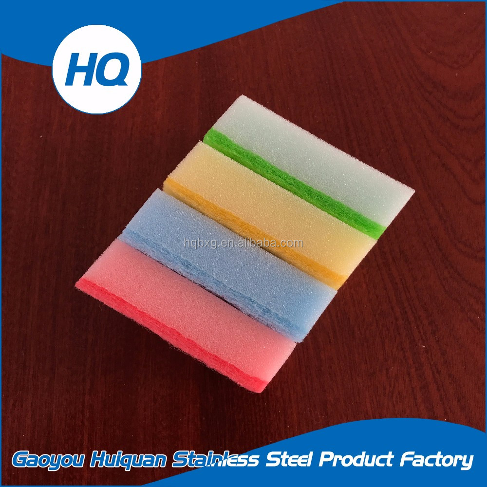 Household cleaning tools kitchen washing colorful sponge scouring pad