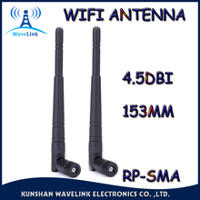 Factory Price High Quality 4.5DBI Dual Band 2.4/5.8Ghz External Table WIFI Antena Tablet Wireless WIFI Antena RP-SMA Plug