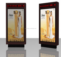 Scrolling Advertising Light Box / Advertising Light Box equipment/Aluminum profile light box