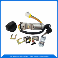 faw truck 1.5 ton/2 ton 3704010-Q7 Ignition Switch Assembly