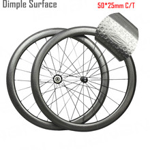 Dimple surface carbon Z logo racing wheels clincher tubular 25mm width carbon wheels 50mm