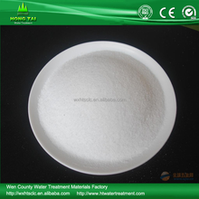 Factory offered anionic PAM textile chemicals pam/polyacrylamide with discount price