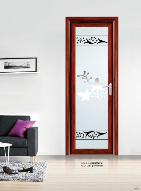 aluminium doppelfl gelt r holz holzmaserung aluminium schwingt r holz t r produkt id. Black Bedroom Furniture Sets. Home Design Ideas