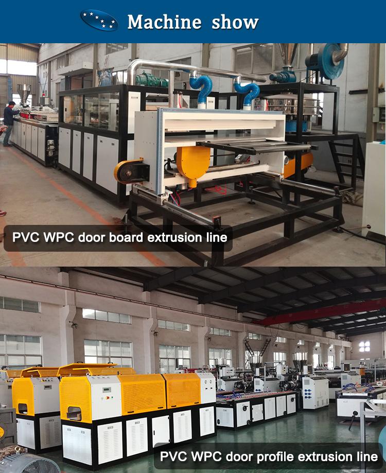 WPC PVC  .jpg