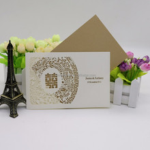 wholesale chinese laser cut printed wedding invitations,Invitation white laser