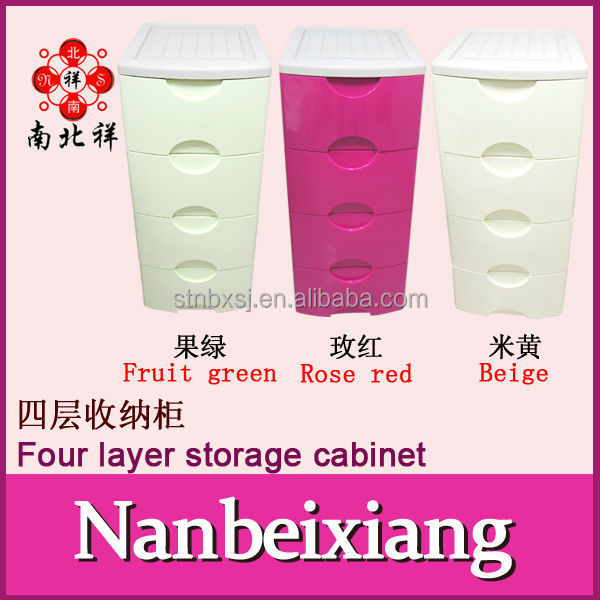 4 Layers Plastic Clothing Drawers