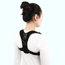 Factory price upper back posture pain relief for men and women magnetic therapy support brace belt