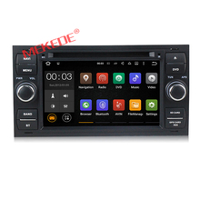 Cheap price Android 7.1 Car audio car dvd player for Ford F OCUS Mondeo Galaxy Fusion with DVD GPS navigation 4G BT WIFI