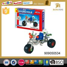 Intelligent series motorcycle model 3D metal puzzle