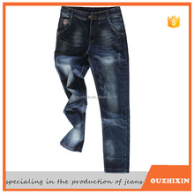 Custom elatic band funky men distressed middle-waisted jeans in SICHUAN china suppliers