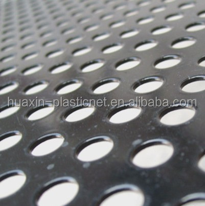 0.5mm thickness perforated metal plate