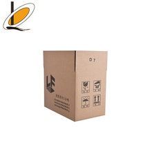 Frozen Food Shipping Boxes Leakproof Corrugated Cardboard Carton