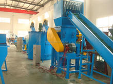 500KG PET washing line/waste plastic recycling machine