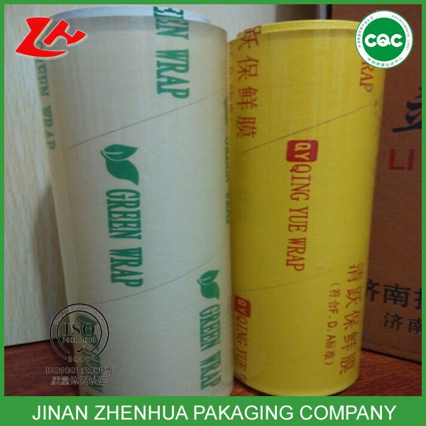 hot sell fruit packaging pvc plastic roll clear film cast film best in china pvc cling film