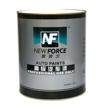 1K White Pearl Acrylic Repair Paint for Automobile